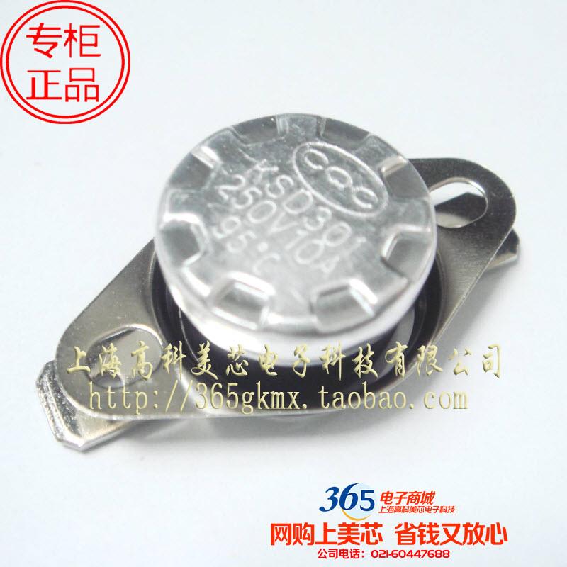 Kcm - Kern KSD301250V10A95 Grad temperatur wechsel, die normalerweise geschlossen thermostat Gerät 3 yuan /PCS
