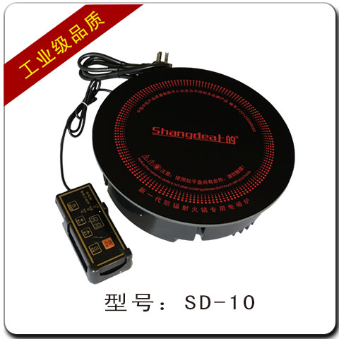 Plant pin on the SD-10 commercial hotel Hot pot electromagnetic oven special embedded touch button control