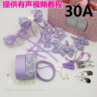 Ribbon material package material hairpin small package DIY jewelry boutique hand hairpin hair material package