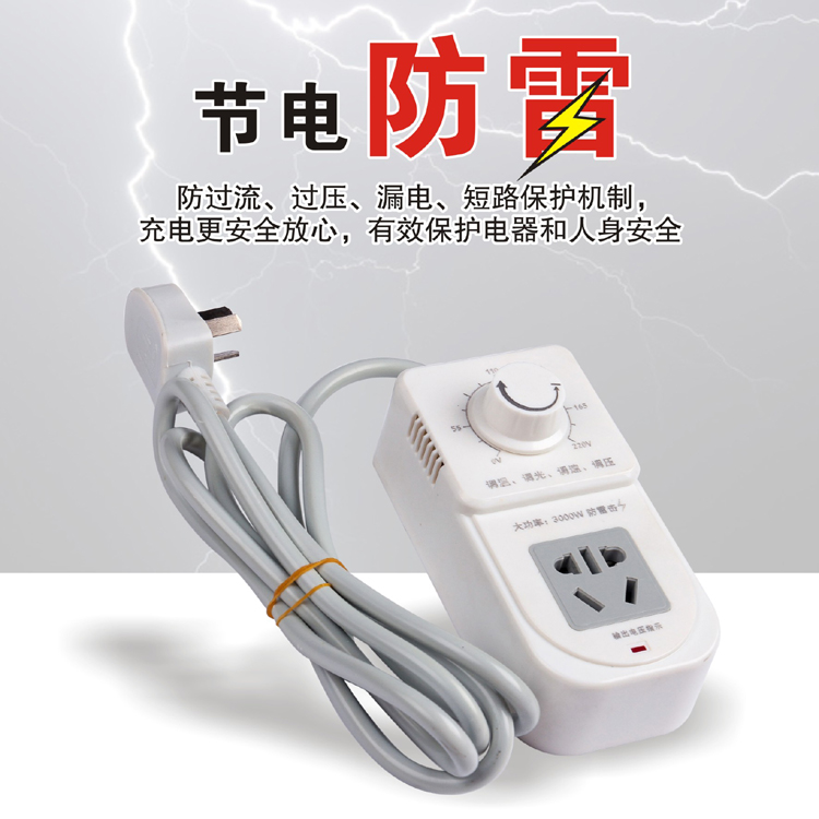 Simple and generous dormitory artifact, voltage transformer, transformer room, plug in, high power wiring board socket, power limit