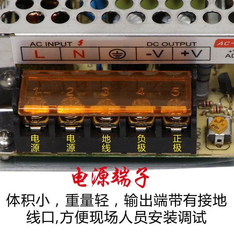 директни продажби LED12V24V2A захранване на постоянно напрежение на превключвател на променливия ток в постоянен ток на трансформатор