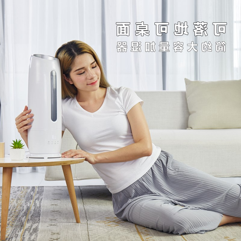 Purifying perfume machine, floor humidifier, home silence, large capacity bedroom, office, small air conditioning, air