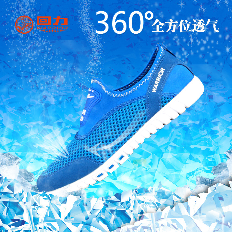 低帮回力2309鞋子男女情侣款夏韩版休闲网鞋舒适透气网鞋镂空单鞋