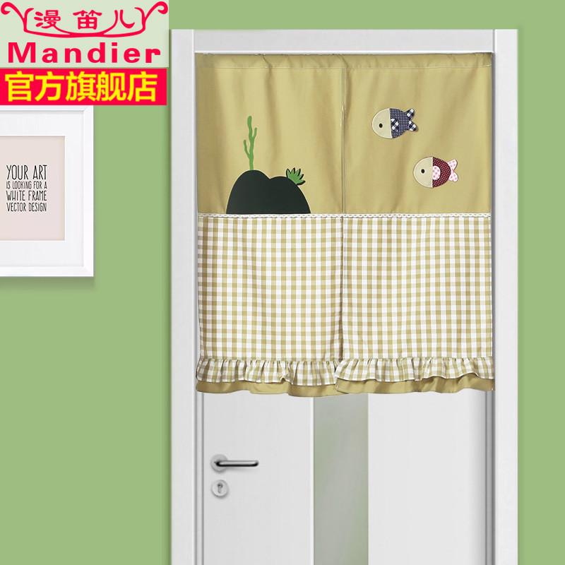 zasłony w sypialni. - zasłony. materiał i feng shui, zasłony w sypialni. - księżniczka gospodarstw domowych.