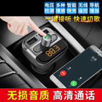 CDE-153CB car CD player car stereo host Bluetooth hands-free MP3 player