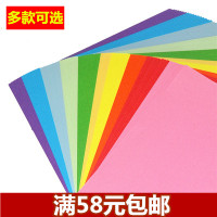 Color A4 color paper origami children handmade paper 100 pieces of paper-cut paper cranes stacked cardboard folding book