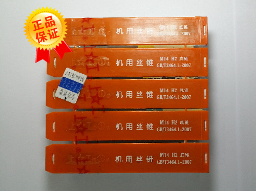 HSS tap / machine tapping M22.53456810121416 for authentic high speed steel