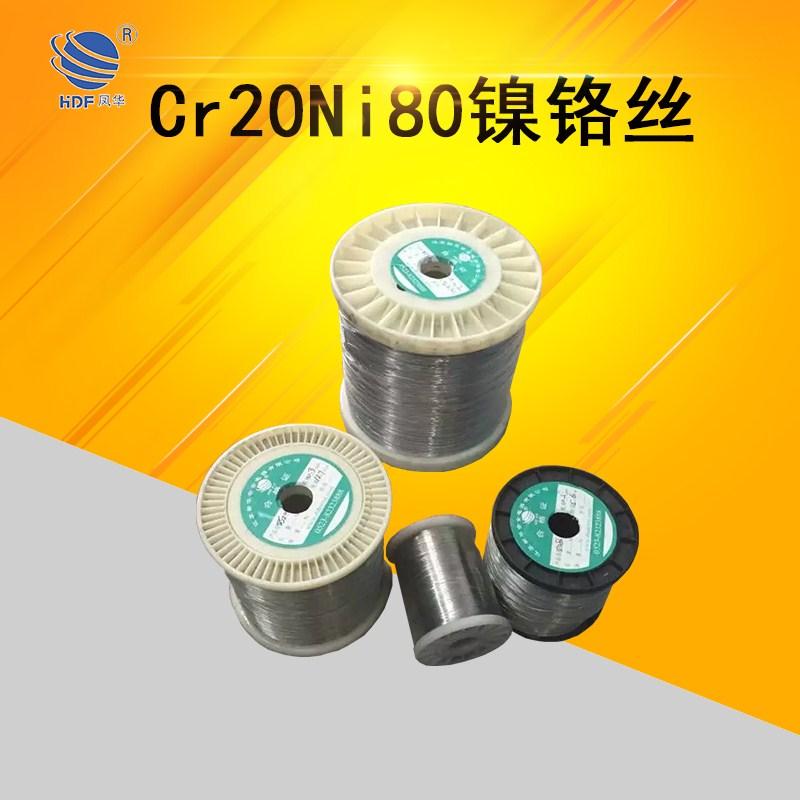 2080 ลวดนิกเกิลลวดความร้อนเส้นลวดความต้านทานแรงดัดลวดตัดโฟมฟองน้ำเครื่องซีลความร้อนลวด