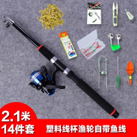 Fishing rod fishing rod fishing rod fishing pole fishing set special offer fishing rod from the fishing rod fishing tackle