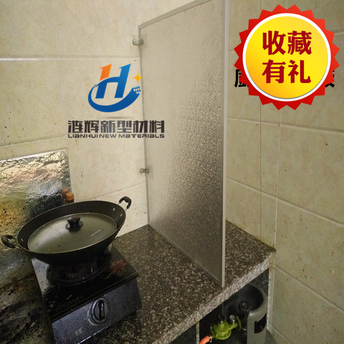 STP vacuum insulation board, refrigerator insulation board, oven, microwave oven, heat insulation board, fire prevention and insulation board for the kitchen