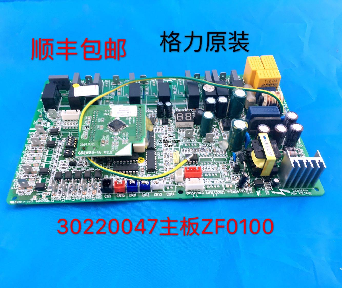 geli levegő is vízmelegítő áramköri ZF0100 3022004730220051 alaplap