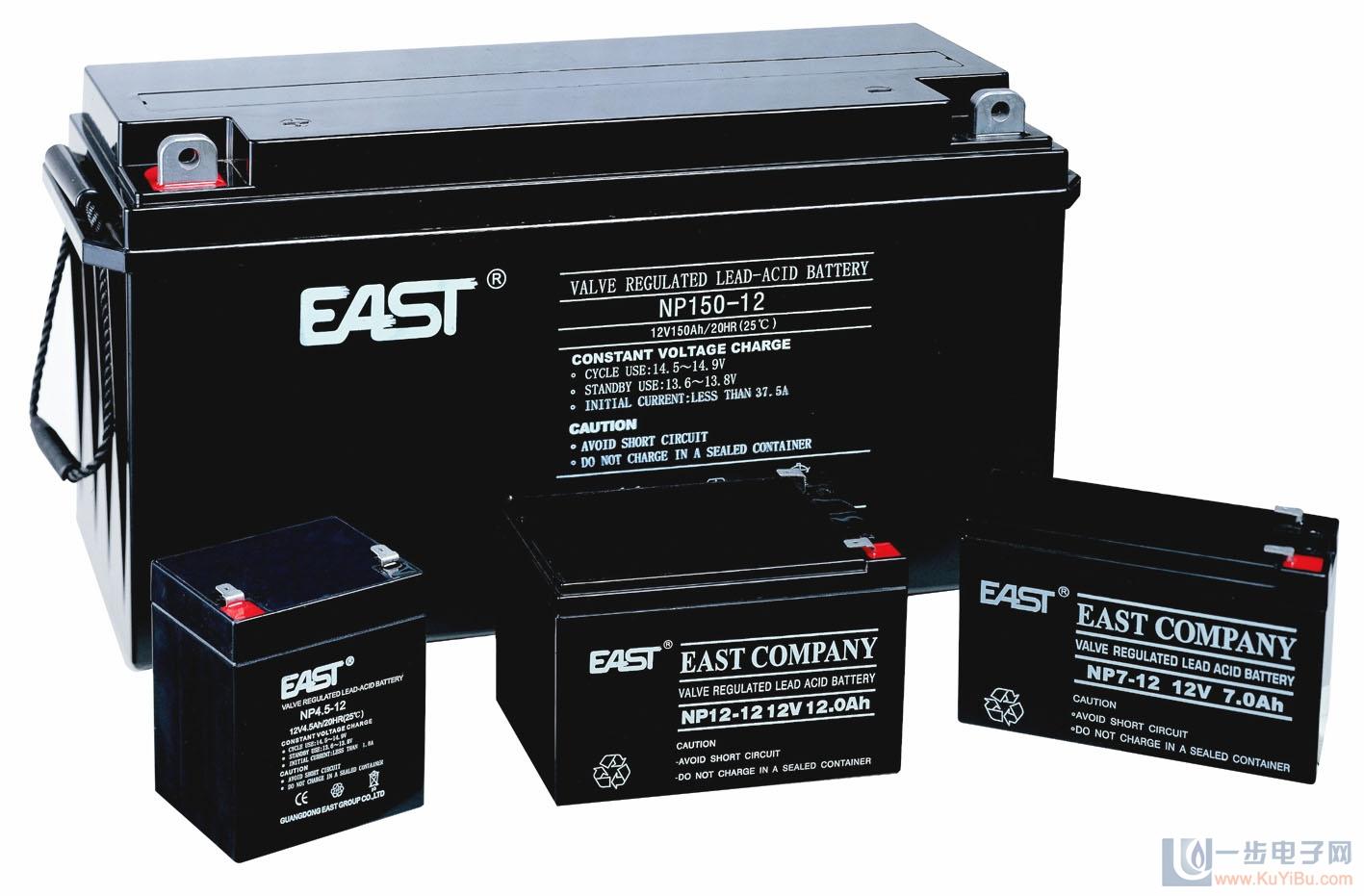 Este sistema de iluminación de emergencia NP7-12 este 12V7AH batería batería ups