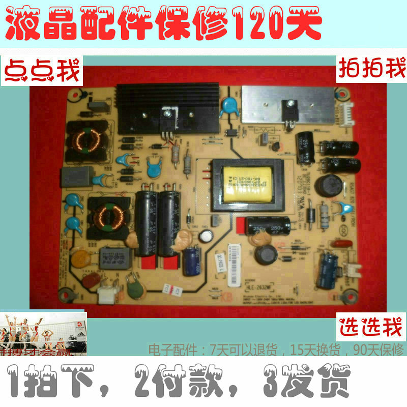 Hisense LED32T3632 Zoll LCD - fernseher stromleitungen hochspannungs - board fahren die wichtigsten Zahlen KAY397