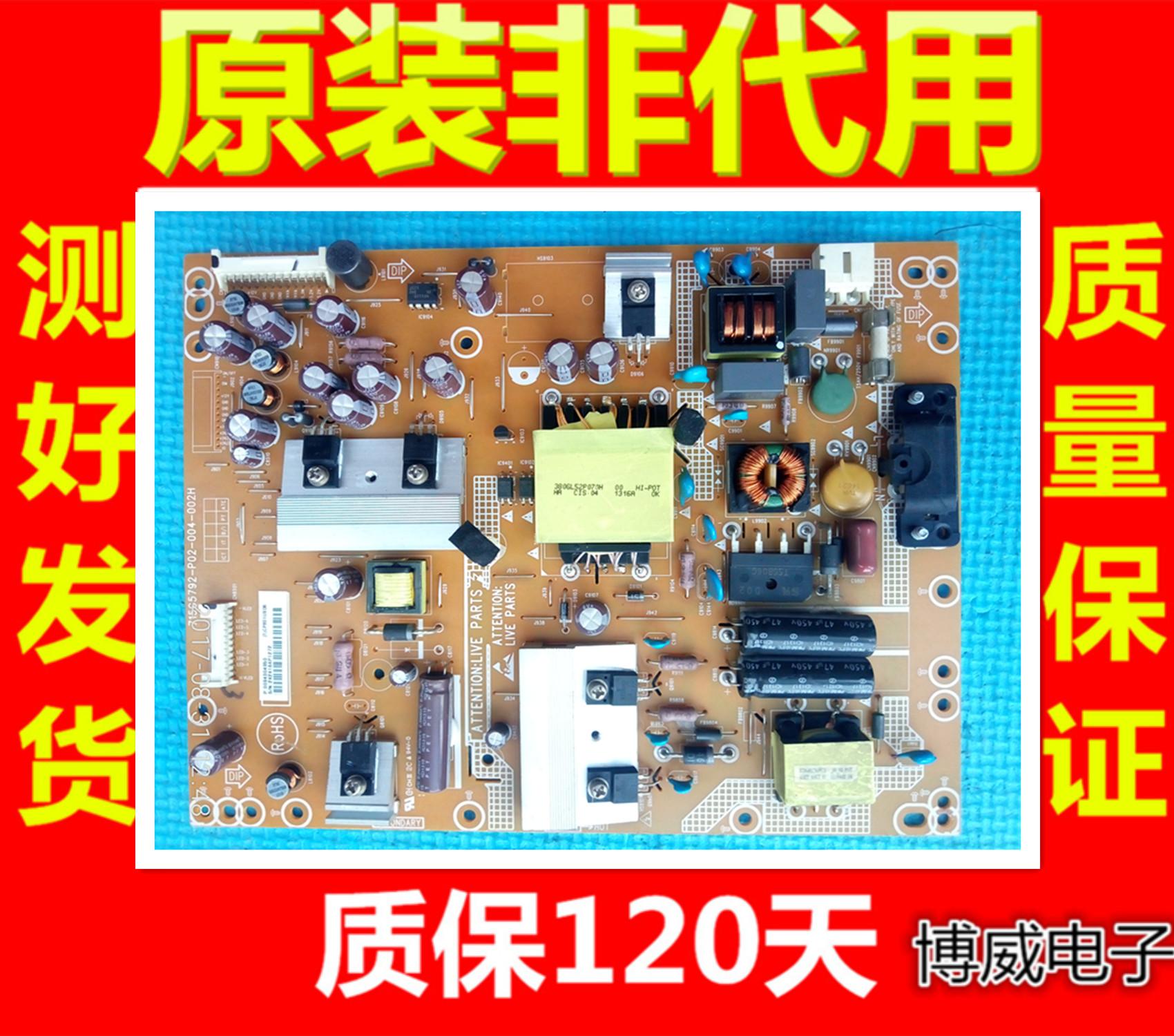 Haier LED42Z50042 pouces de télévision à cristaux liquides, une carte de commande principale de diminution de tension d'une alimentation de tension de plaque de ct615