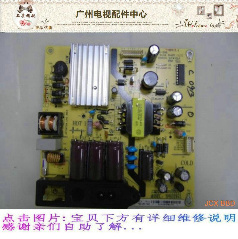 42 - Zoll - LCD - flachbild - TV TCLL42F2590E Power - plate - treibenden Teller BBH1526 hintergrundbeleuchtung