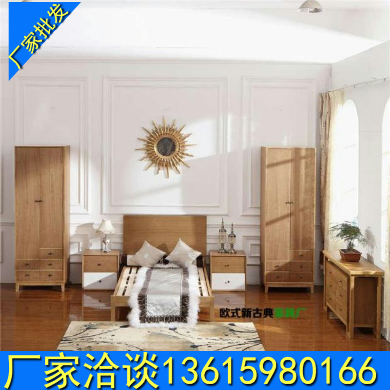 New Chinese villa, master bedroom, solid wood double bed, double bedroom Hotel, apartment, model room, 1.8 m double bed