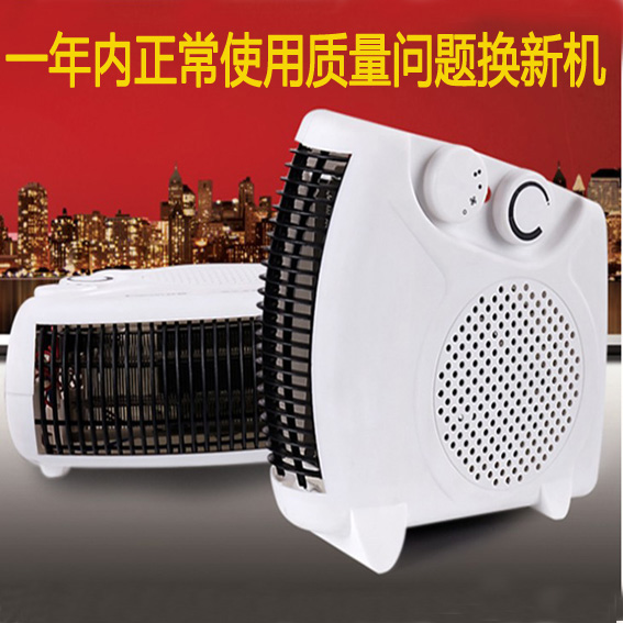 Mini mobile small air conditioner, shaking head heater, heater, small solar miniature heating and cooling dual purpose heating air conditioner