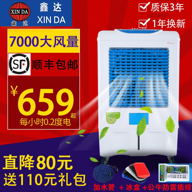 xin - fan 单冷 víz párolgási típusú gép légkondicionáló ipari létesítmény típusa a háztartási hűtő -, kereskedelmi forgalomban kapható nagy rajongója