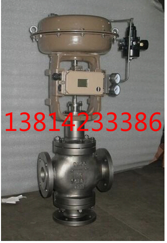 ZMAQ/X pneumatic stainless steel casting three pass control valve high temperature steam three way regulating valve DN125