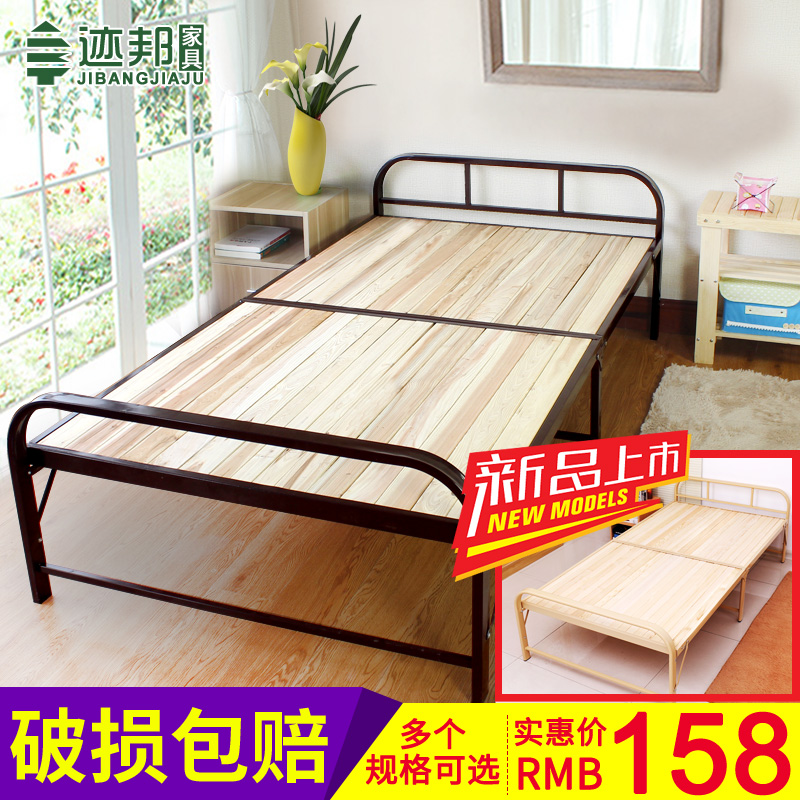 Track state folding bed single bed 1 meters of simple wooden bed office lunch double bed solid wood bed steel wooden bed