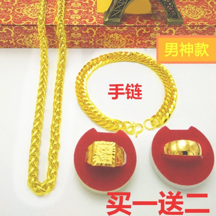 ゴールドのネックレスが新型メッキネックレスメンズシミュレーションベトナム砂金チェーン覇気土豪ダイキンチェーン