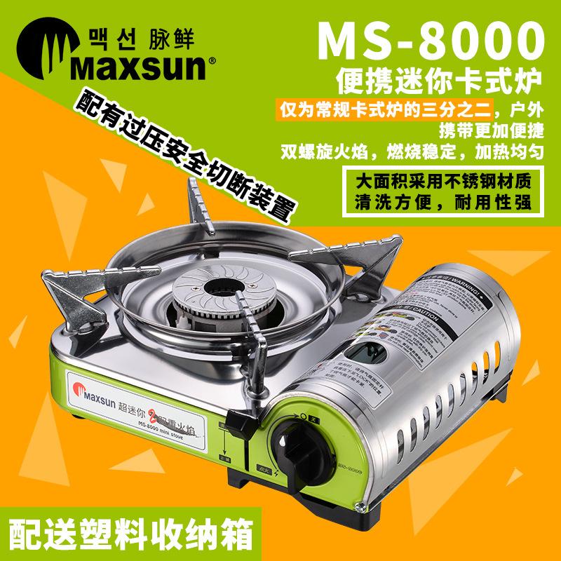 etelä - korean suonet tuoretta MS-8000 tuulenpitävä mini - kasetti tupla kierre tuli kotiin ulkona kannettava grillijuhlat.