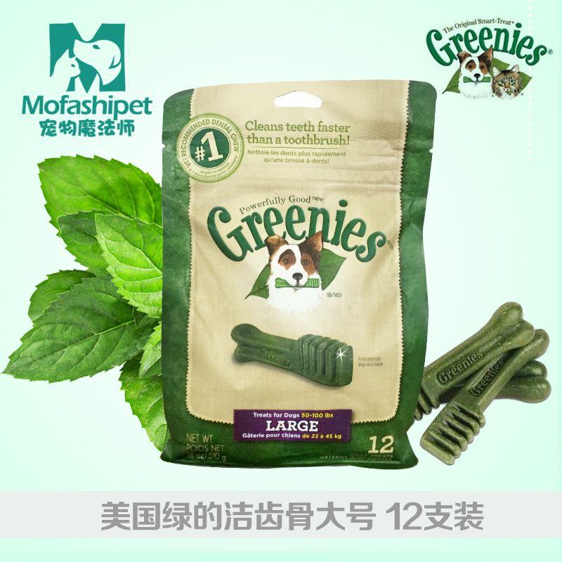 Negli Stati Uniti la pulizia dei Denti Molari dei Denti, Ossa di Cane Verde di Barre di Osso di Cane mangia Cane Snack di Dodici Grandi Cani