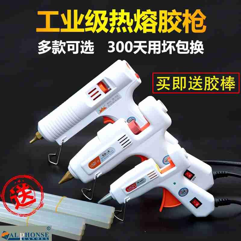пальмитин алюминиевых сплавов, структуры вручную силикагель клей пистолет пистолет клей пистолет клей пистолет утолщение давление играть 590L пакет mail