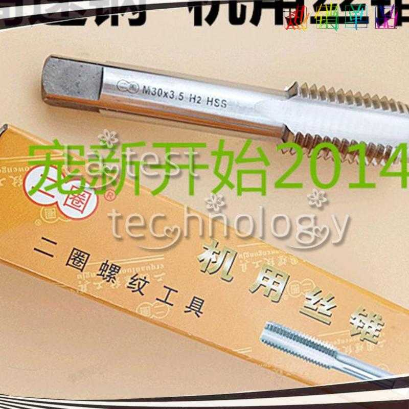 Machine tap, straight wire, high speed steel, white steel, metric coarse tooth
