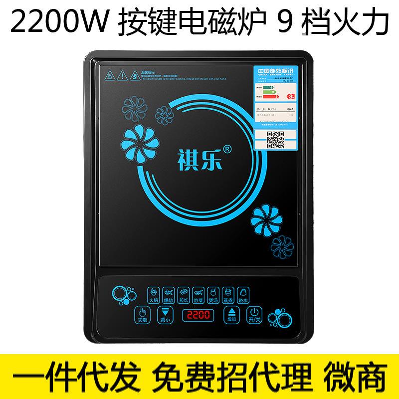 Qi Yue estufa electromagnética los estudiantes especiales en pequeñas pilas tipo horno inteligente de una llave de agua multifuncional de cocina