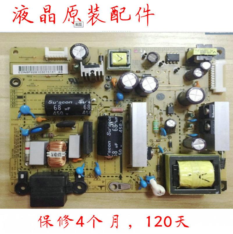 32 - Zoll LCD - fernseher MIT flachbildschirm LG32LN5180-CQ macht eine RY3981 hochspannungsleitungen Aufsichtsrat