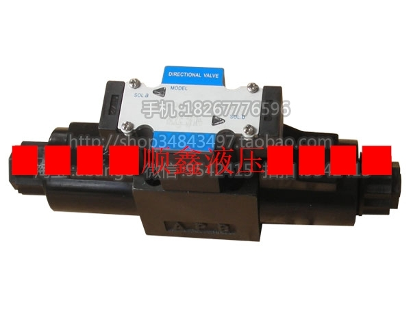 Hydraulic solenoid valve DFB-02-3C4-A110-35-3G hydraulic directional valve of high quality and durable complete specifications