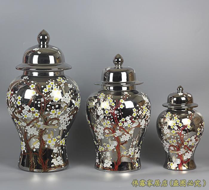 (金色)梅花小號高36厘米ts531 景德鎮陶瓷花瓶 銀色纏枝將軍罐瓷瓶 家居瓷器擺件裝飾品