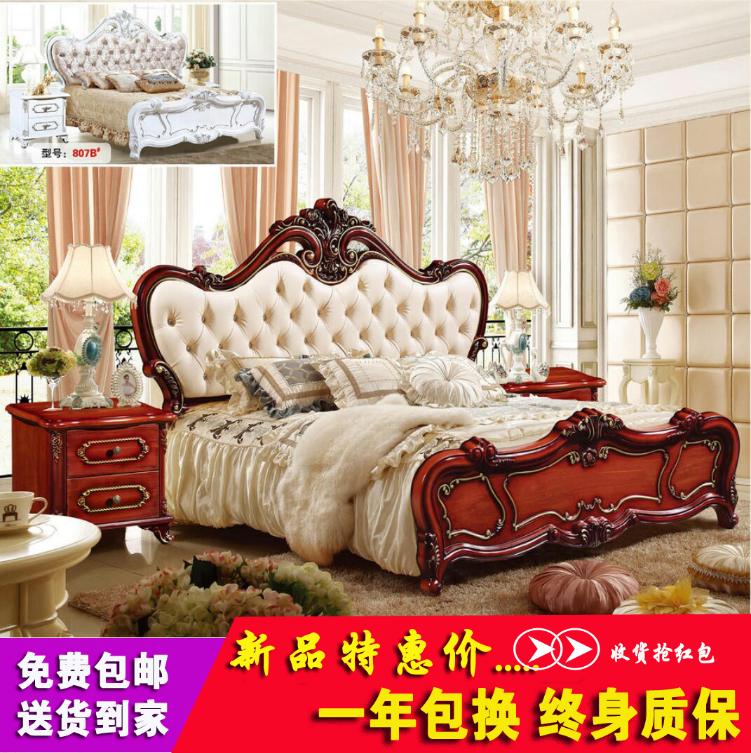 European oak wood bed bed double wedding bed 1 meters 8 Master Bedroom Deluxe princess bed couch postage meters
