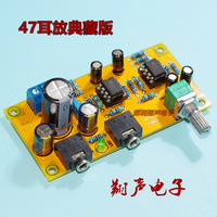 47 amp 47 amp 47 amp DIY Kit kit in suite 47 amp circuit board PCB
