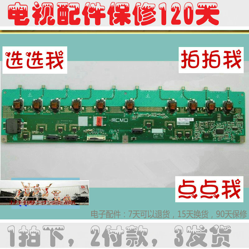 Konka LC37FS81C37 inch LCD TV flat power backlight high voltage constant flow board CT1929