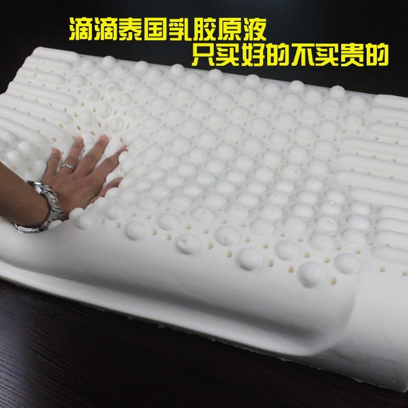 タイ輸入純天然ラテックス枕枕児童頸椎シングルシリカゲル護首成人ゴム低枕枕
