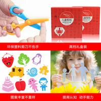 Children's paper-cut books handmade materials, 3-6 year old kindergarten children, puzzle toys, origami girl boy