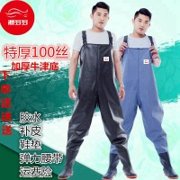 The utility model relates to a fishing leather fork, which has the advantages of thicker clothes, abrasion resistance, 0620 water pants, trousers with half length and waterproof trousers