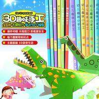 Children's manual pupils, hand made stacks of paper books, kindergarten children's tutorials, books, origami books
