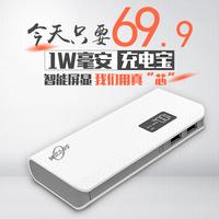 hordozható hatalomváltás speciális alma hatalomváltás töltött po hatalomváltás 10000 ma 6 egységes mobiltelefon