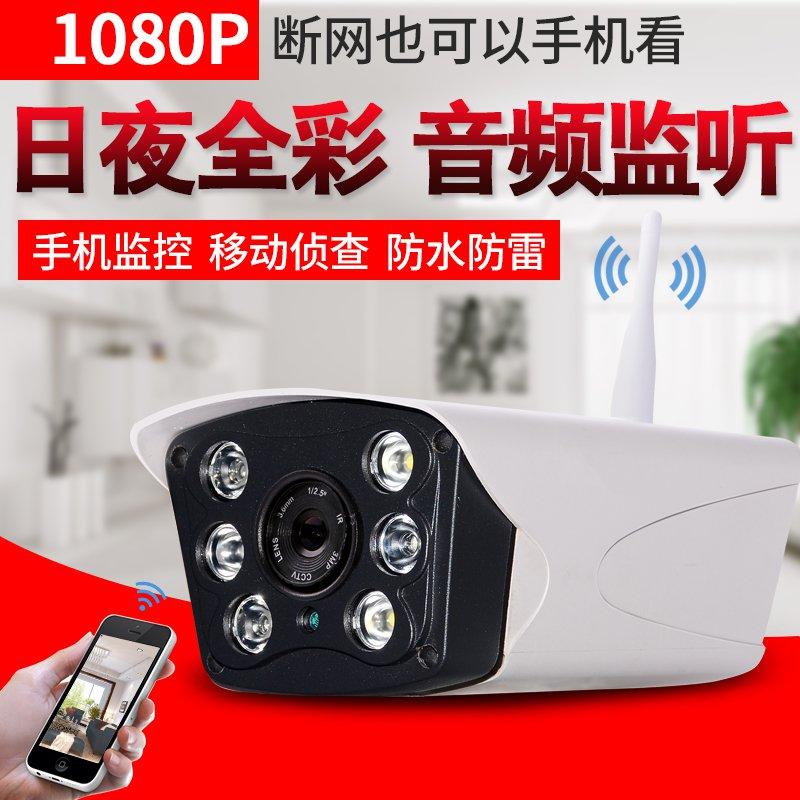 كاميرا مراقبة درجة التناوب التلقائي للرؤية الليلية في الهواء الطلق HD الهواتف اللاسلكية المنزلية في الهواء الطلق بعد واي فاي