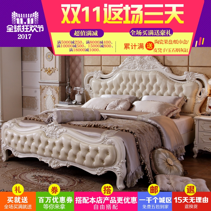 The French European leather bed carved wood storage bed wedding bed bedroom Jane princess bed high box bed