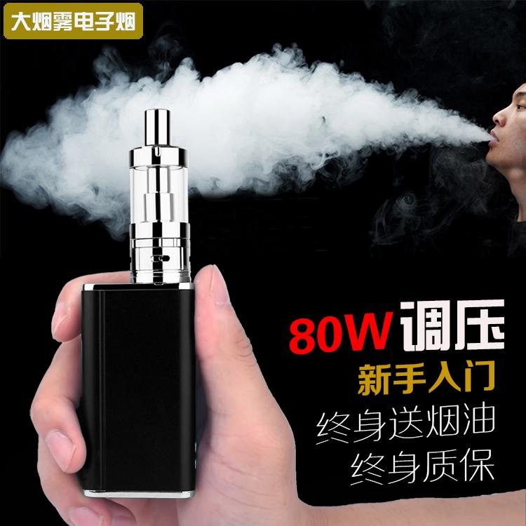 электронный ящик фруктов аромат дыма мужчин и женщин электронных растяжение дым 80w электронных сигарет опиум