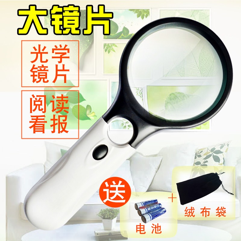Handheld magnifying mirror 10/20 times LED with high definition lens