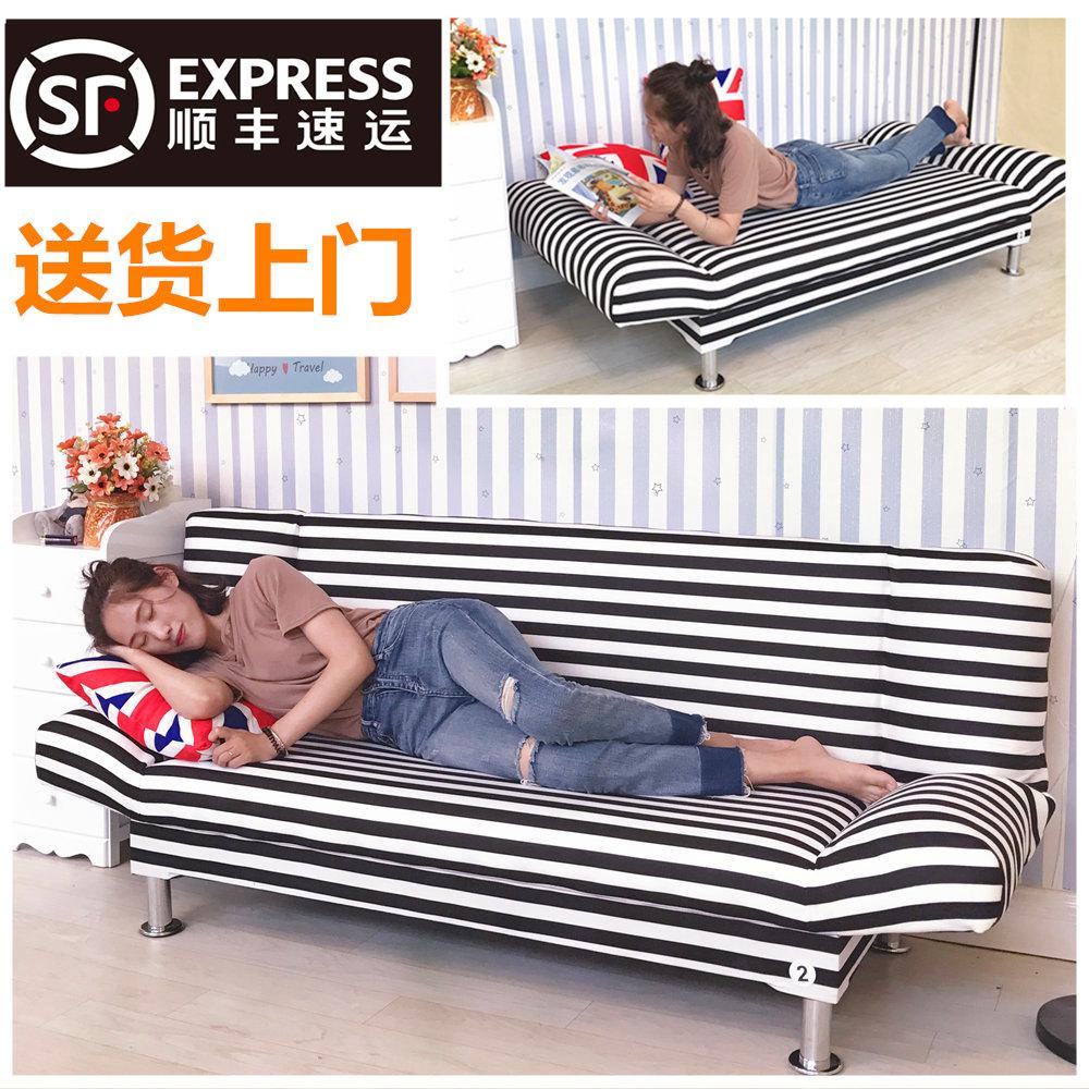 La sala multifuncional de adultos de pequeño tamaño doble tipo retro Salón de sofá cama simple economía de 1,5 metros de tela