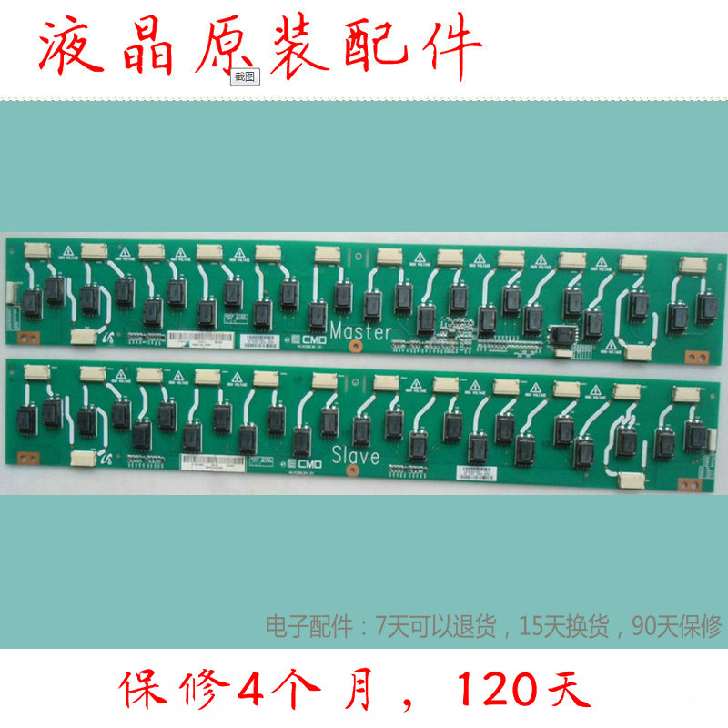 46 cm de Samsung LA46M81B de télévision à affichage à cristaux liquides la plaque de mouvement à haute pression de la plaque de rétroéclairage intégré RY608