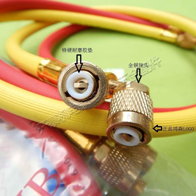 r22r134冷媒管雪種類表管冷媒三毛管エアコンr410a加フッ素管雪種類管