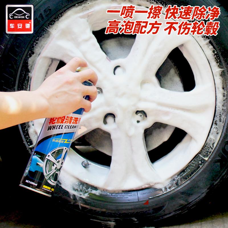 Auto - Lack - Eisen - entferner saubere Rost - Auto Weiße karosserie Rost Eisen reinigungsmittel dekontamination