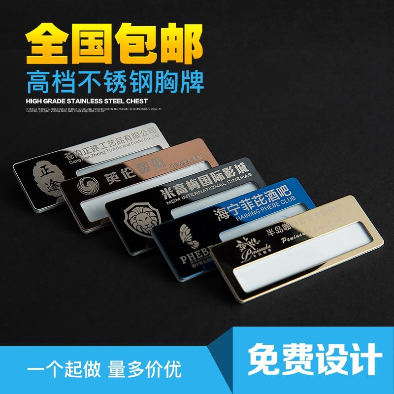 Personalisierte Brauch schrittmacher - Metall - platten (marke galvanik - Korrosion seriennummer des Brust - karte Herstellen